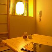 【全席完全個室】落ち着きある空間でお食事を楽しめます!!