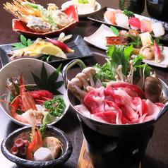 海神 わたつみ ユラリ庵のおすすめ料理1