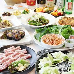【鹿児島産豚肉 三味豚】サムギョプサルがメインの全8品飲み放題付コース