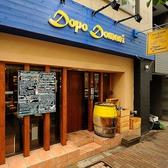 地中海料理 ドッポドマーニ Dopo Domaniの雰囲気2
