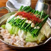 てのごい屋 南大沢店のおすすめ料理2