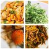 上海料理 華苑のおすすめポイント2