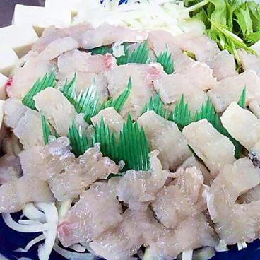 しんや寿司のおすすめ料理1