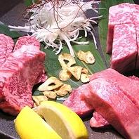 「肉の巨匠」厳選の国産和牛◎