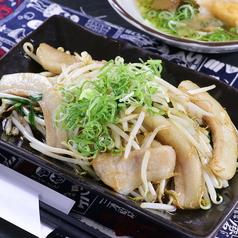 ニラ豚風 トントロ炒め
