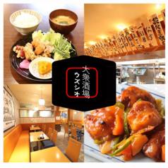 糸島野菜と大衆酒場 UZUSHIO ウズシオの写真