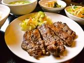 多賀城 牛タンのおすすめ料理3
