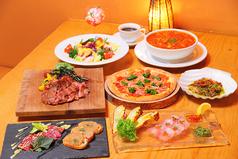 モンテ イルキャンティ MONTE iL CHIANTIのおすすめ料理1