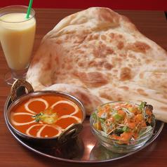 インド料理 ヒマールキッチン 若葉台店