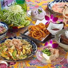 新橋 沖縄料理 奄美料理 島の台所 まさむぬの写真