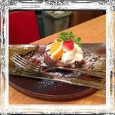 Dining Bar Ninaのおすすめ料理3