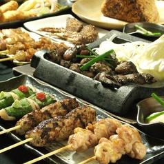 播鳥 京橋店のおすすめ料理1
