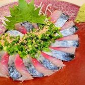 小倉 鳳のおすすめ料理2