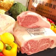 様々な賞を受賞した神戸牛!肉は神戸牛しか使いません