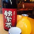 日本酒 独楽蔵