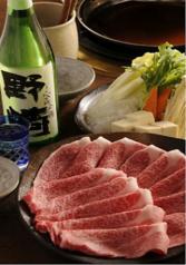 焼肉 野崎のおすすめ料理1