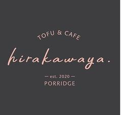 TOFU&CAFE hirakawaya.の写真