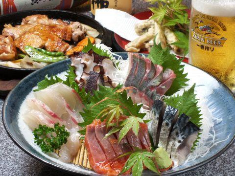 鮮魚のお刺身5点盛りと旬の食材を楽しむ飲み放題込4000円(税抜) 150分コース※要予約