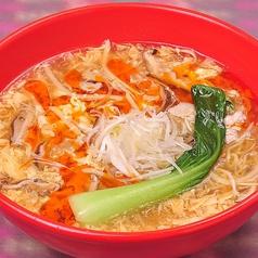 中国麺家 津田沼パルコ店のおすすめ料理1