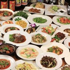 香港料理 萬来の写真
