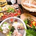 地元の食材を使ったコースを多数ご用意しています。