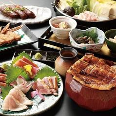 鳥やま 名古屋駅店のおすすめ料理1