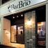 Bar Brio バール ブリオのロゴ