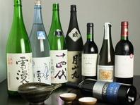 日本酒・地酒は50種類以上