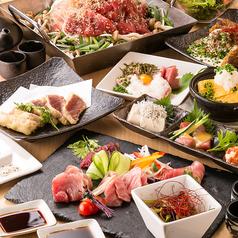 マグロキッチン 浜松町店のおすすめ料理1