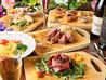 ミートワイナリー MEAT WINERY 栄店のおすすめポイント1