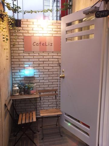 CafeLiz|店舗イメージ1