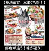 美食 美酒 だんらん いっさく 長岡東店のおすすめ料理3