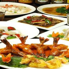 香港料理 申申の写真