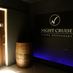 NIGHT CRUISEの写真