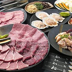 和み 焼き肉のコース写真
