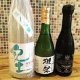 日本酒 限定商品