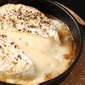 料理メニュー写真カマンベール&はちみつオーブン焼き