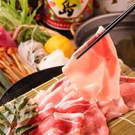一番人気!贅沢豚しゃぶしゃぶ食べ放題