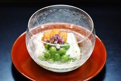 日本料理 五感のおすすめ料理1