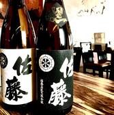 九州情緒 個室居酒屋 きょう介 横浜店のおすすめ料理3