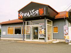 らあめん花月嵐 山形吉原店の写真
