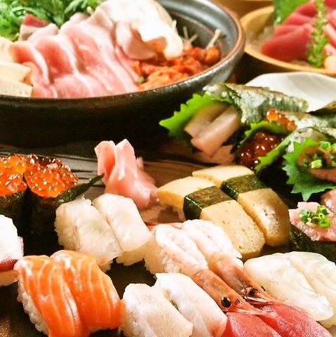 会社宴会・同窓会・集まりにもお勧め!美味しい海鮮和食と楽しい時間を庄やで!