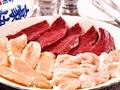 料理メニュー写真ホルモンセット