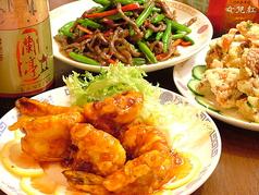 桂園 中華居酒屋 餃子房 浮間舟渡店の写真