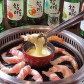 韓国料理テジラボのおすすめ料理2