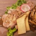 料理メニュー写真国産豚の低温ロースト