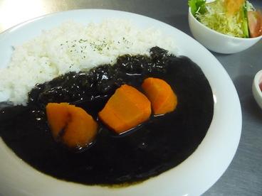 レストラン ペーパームーン 紙月夢兎のおすすめ料理1