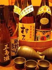 味楽座 西大寺サンワシティ店の写真