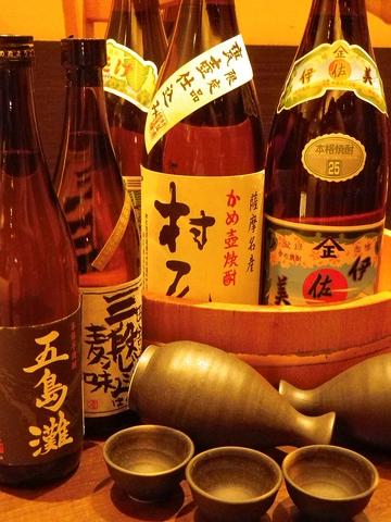 Mirakuza Saidaijisanwashiteiten image
