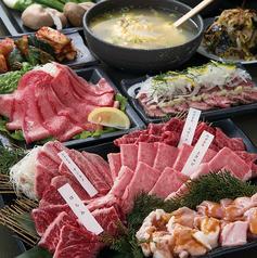黒毛和牛焼肉 犇屋 神戸駅前店のおすすめ料理1